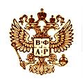 Эмблема Всестилевой Федерации Айкидо России