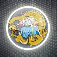 Эмблема Международного Центра Айкидзюдзюцу