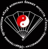 """Эмблема Клуба японских боевых искусств """"Тессен-Невинномысск"""""""