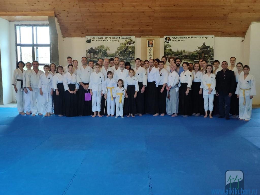 Межрегиональный Форум «Айкикубань 2019»,  03-06 октября 2019 года, Краснодарский край